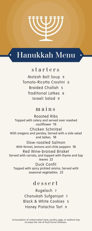 Hanukkah Holiday Half Page Menu