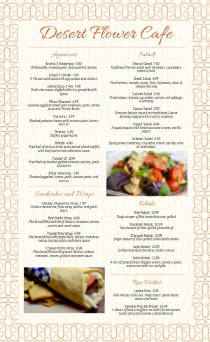 Floral Middle Eastern Menu