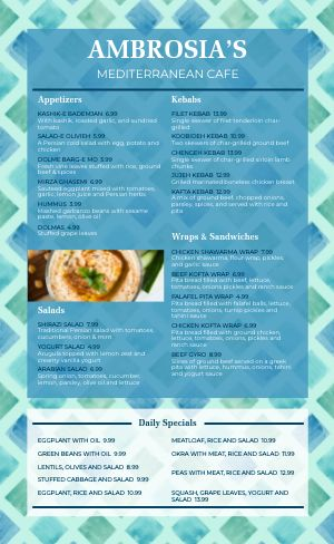 Greek Cafe Menu