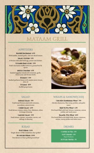 Colorful Middle Eastern Menu