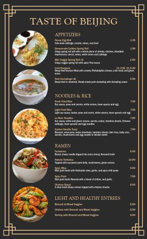 Simple Border Chinese Menu