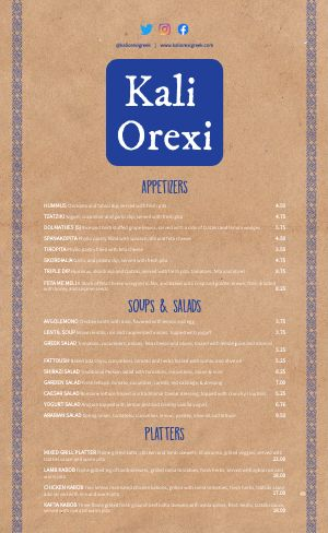 Greek Menu Sample
