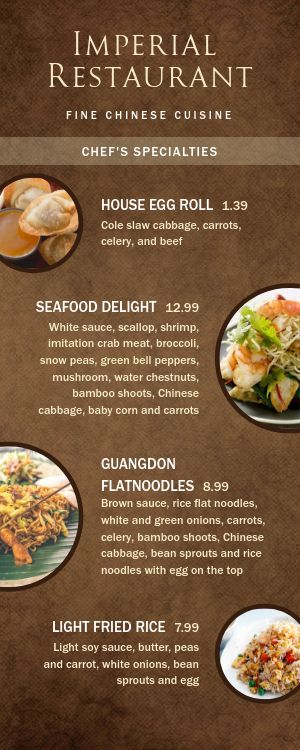 Chinese Cuisine Half Page Menu