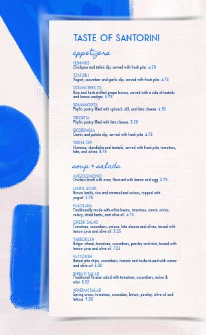 Abstract Greek Menu
