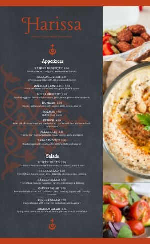 Gourmet Middle Eastern Menu