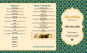 Emerald Middle Eastern Takeout Menu