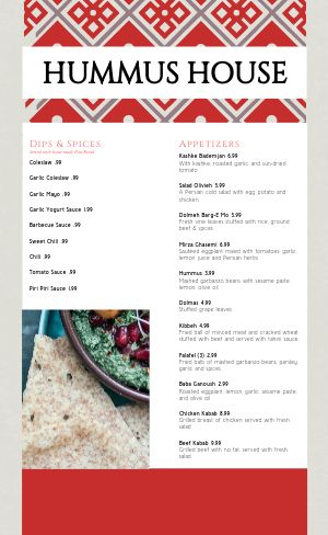 Middle Eastern Tile Menu