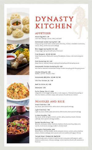 Simple Chinese Menu