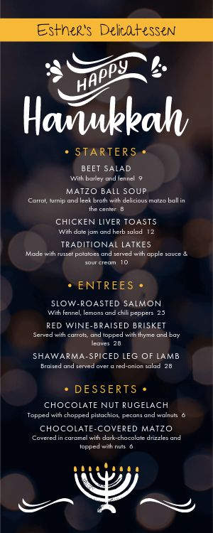 Holiday Hanukkah Half Page Menu