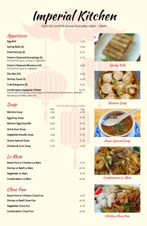 Chinese Tabloid Menu Example