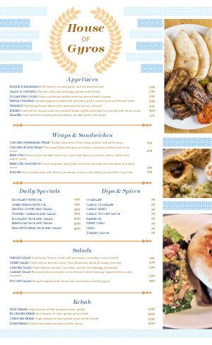 Greek Dine In Menu